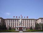 2013年中国地质大学远程教育